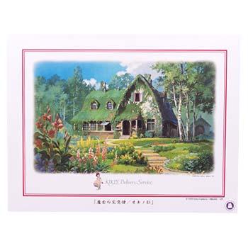 魔女の宅急便 500ピースパズル オキノ邸