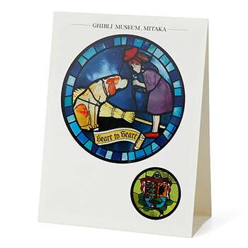 ジブリ美術館ステンドグラスポストカード 「キキとジェファーソン」