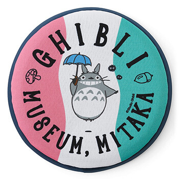 ジブリ美術館オリジナル ドッヂビー